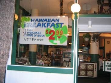 Hawaiianbreakfast