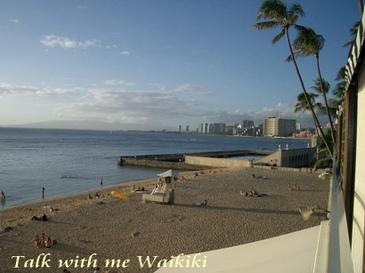 2008_hawaii_halekulani_121