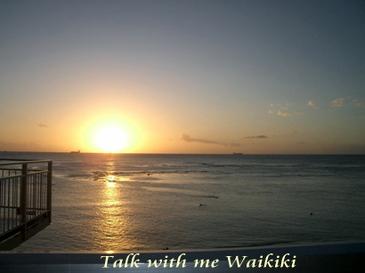 2008_hawaii_halekulani_128