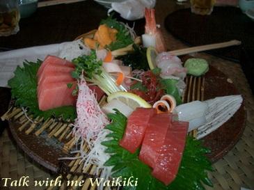 2008_hawaii_halekulani_132