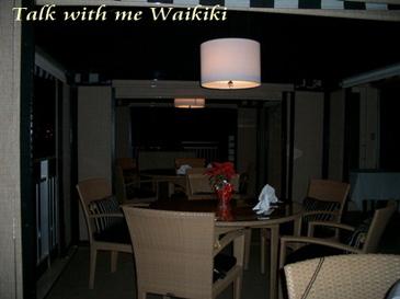 2008_hawaii_halekulani_135
