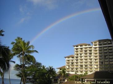 2008_hawaii_halekulani_christmas_17