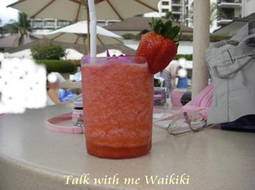 2008_hawaii_halekulani_christmas_19
