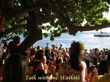 2008_hawaii_halekulani_christmas_20