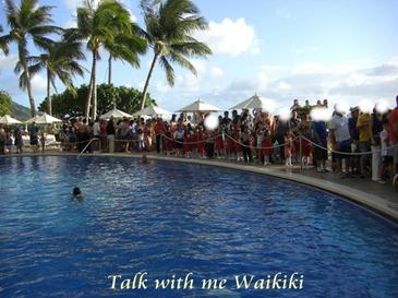 2008_hawaii_halekulani_christmas_21
