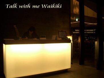 2008_hawaii_halekulani_021