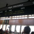 ホノルル空港案内板