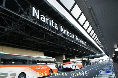 Narita Air Port